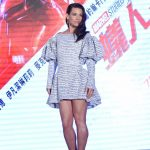 Evangeline Lilly at the Ant-Man and the Wasp Press Conference in Taipei 06/12/2018-2
